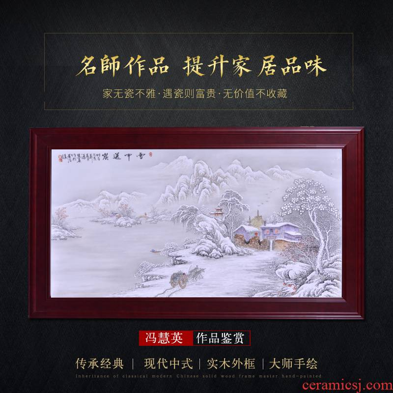Jingdezhen ceramic mural painter hand - made porcelain plate painting in the sitting room porch sofa setting wall adornment furnishing articles