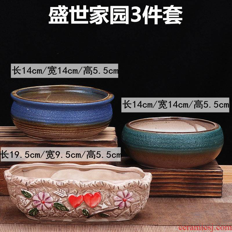 The Mini hand thumb basin, small fleshy plant flower - pot ceramic special tao han edition creative small express it in the cartoon
