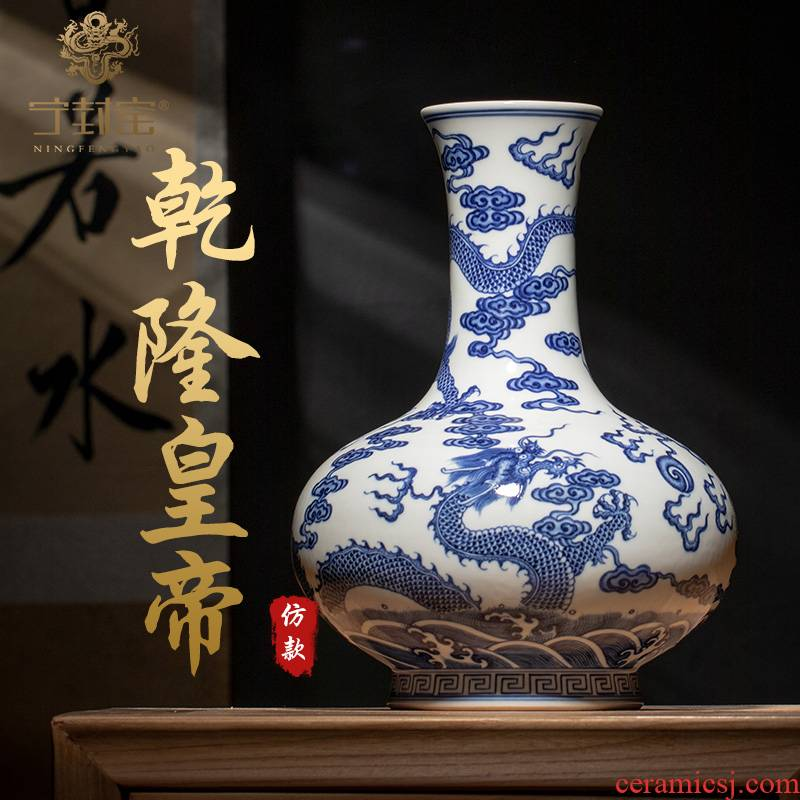 Ning hand - made antique vase seal up with jingdezhen ceramic bottle vase furnishing articles, the sitting room is blue and black dragon godchild bottle