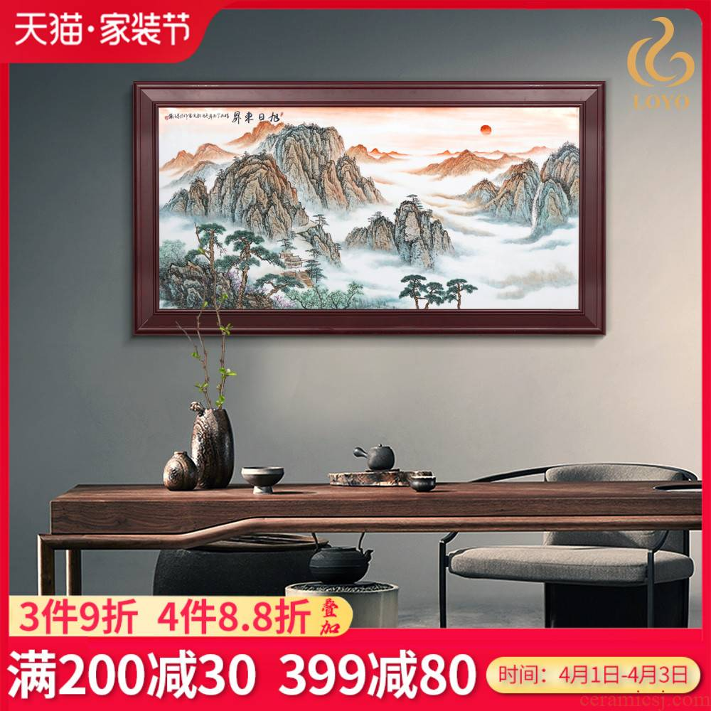 Jingdezhen porcelain plate painting hand - made scenery figure the sunrise, the new Chinese style of sitting room background wall adornment office