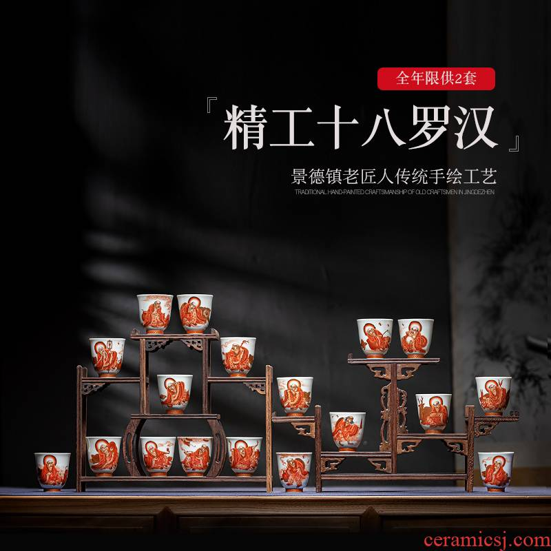 Hand - made heavy industry alum red paint 18 arhats master cup cup of jingdezhen ceramic tea sets single cup home