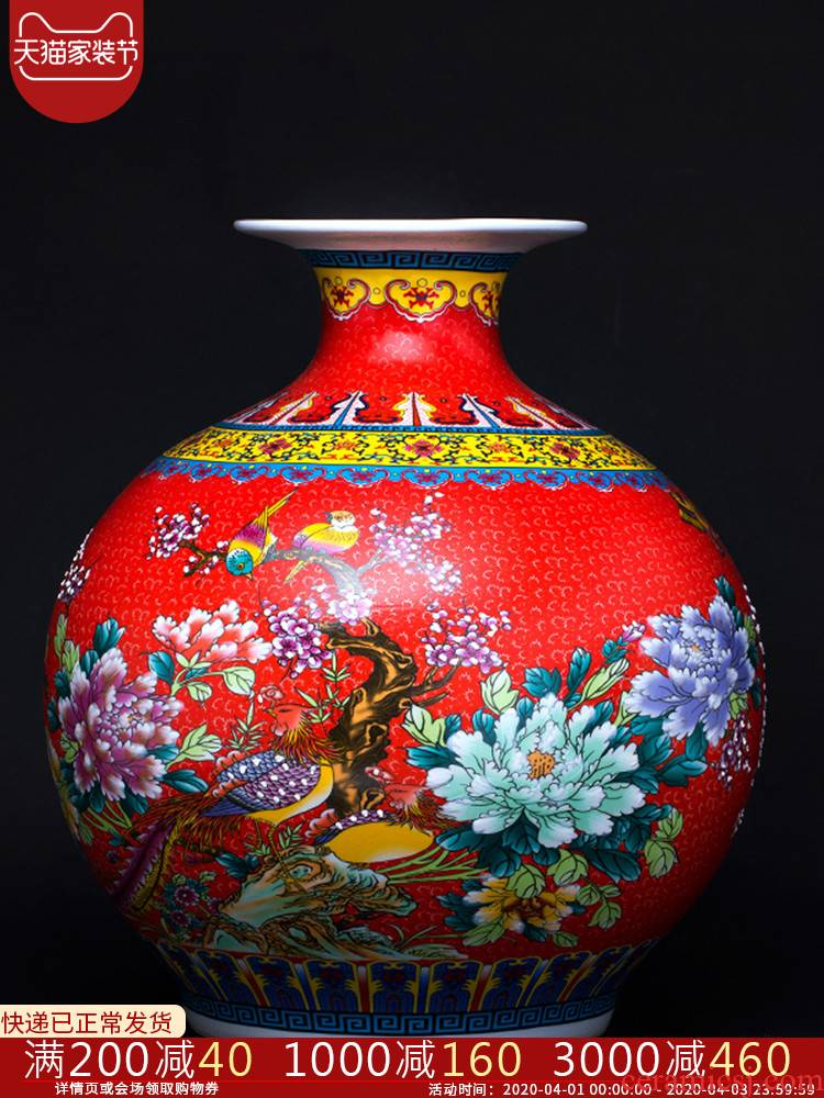 Jingdezhen ceramic pomegranate bottles of archaize colored enamel large vases, flower arranging new Chinese style living room place China red