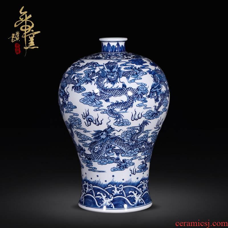 Jingdezhen ceramics antique hand - made handicraft furnishing articles dragon name plum bottle of blue and white porcelain vase porch home decorations