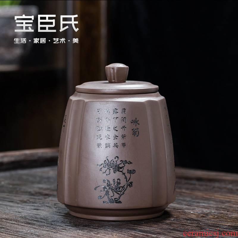 Violet arenaceous caddy fixings ceramic seal pot small deposit tea storage jar home portable tea caddy fixings tea set