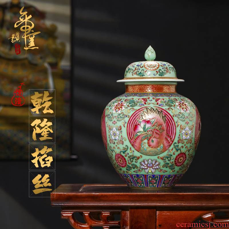 Emperor up collection CaiTuan chicken cover manual wire inlay enamel jar of jingdezhen ceramic storage tank caddy fixings decorative furnishing articles