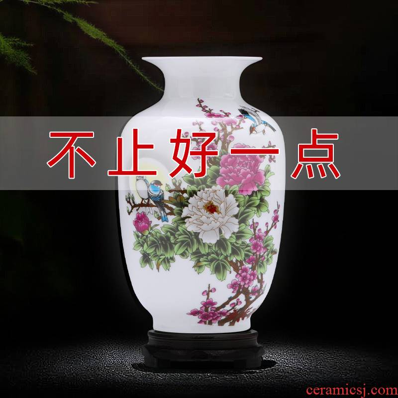 Jingdezhen ceramics dried flowers floret bottle furnishing articles household act the role ofing is tasted wine rich ancient frame decorative Chinese flower arranging living room