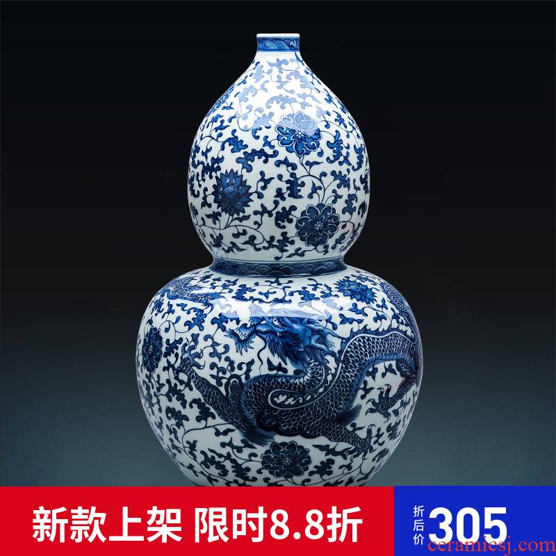 Jingdezhen ceramics of large hand gourd of blue and white porcelain vase household decorates sitting room decoration restoring ancient ways furnishing articles