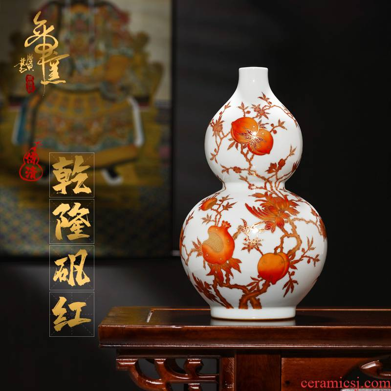Emperor up jingdezhen ceramics hand - made antique vase alum red paint gourd bottle home decoration rich ancient frame furnishing articles