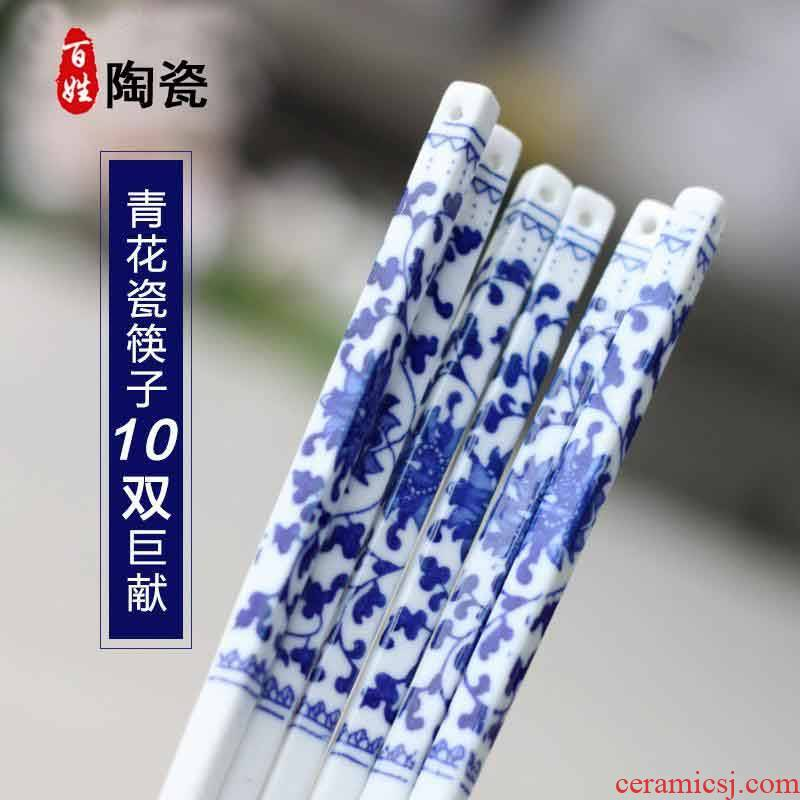 Healthy environmental protection, is not authentic jingdezhen blue and white porcelain chopsticks mold 310 pairs of simple packaging color ceramic chopsticks