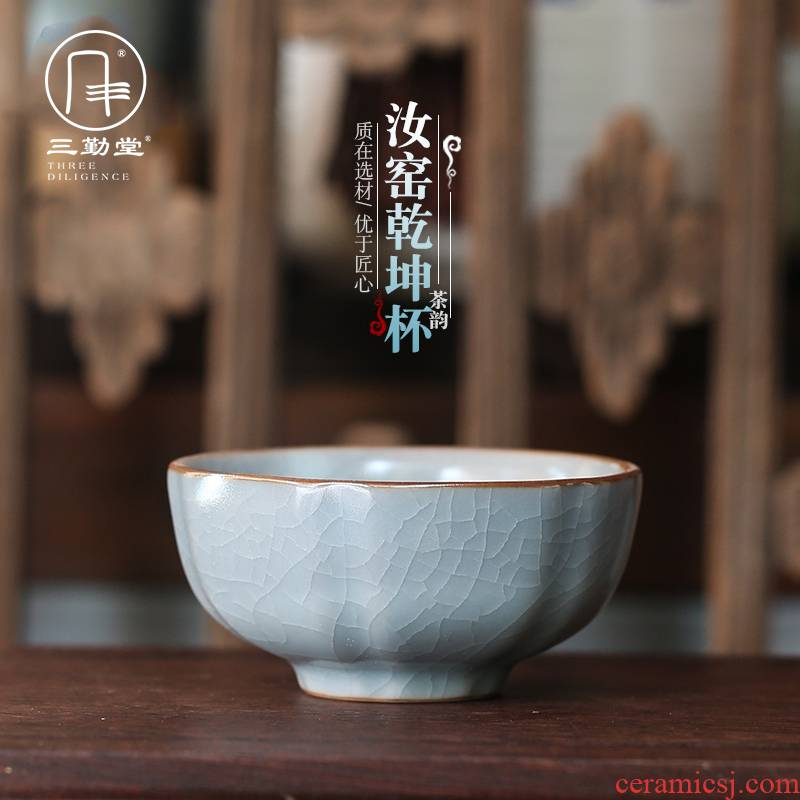 Three frequently hall your up puer tea cups masters cup sample tea cup S44032 jingdezhen ceramic kung fu tea set single CPU