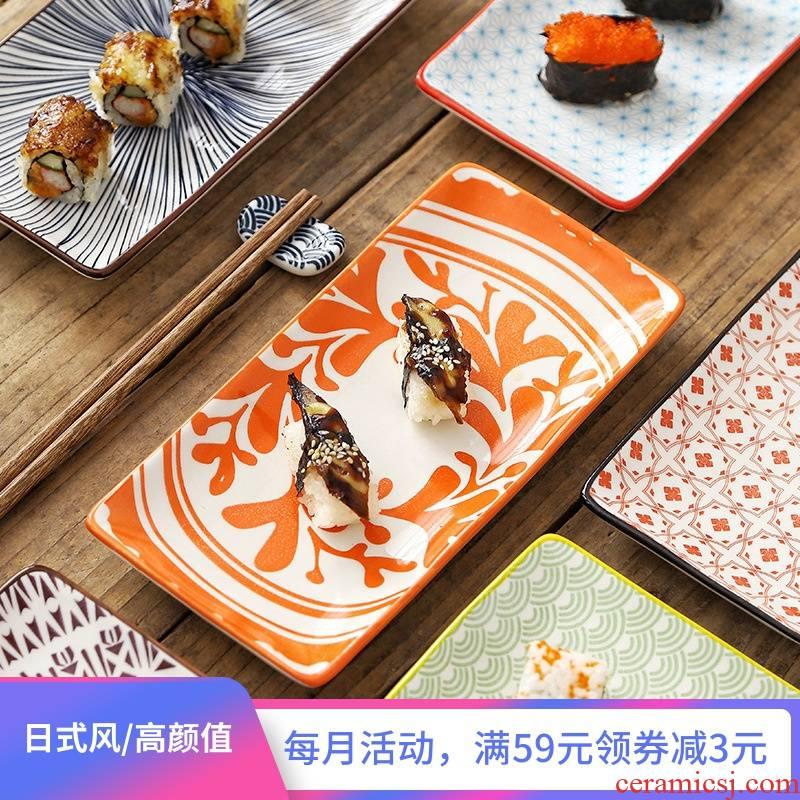 Kate Japanese ceramic rectangle plate sushi plate sashimi dish home dessert platter flat dish dish contracted tableware
