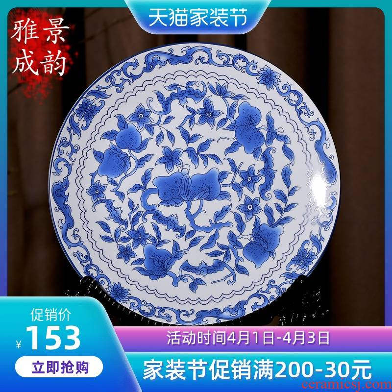 Jingdezhen creative live home sitting room fashion modern decoration decoration ceramic plate classical furnishing articles