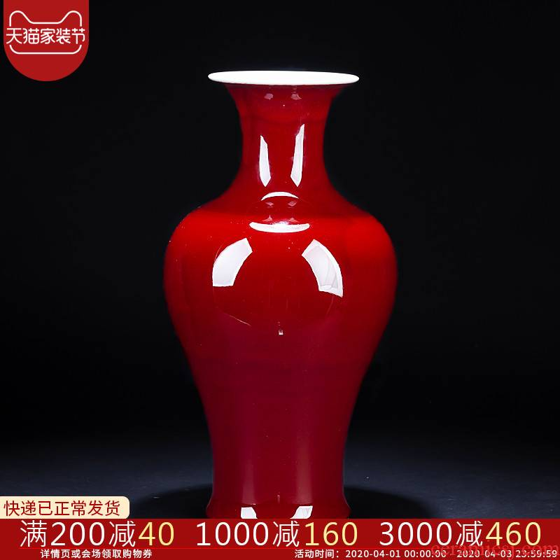 Jingdezhen ceramics ji red tails of large vases, sitting room place large classical Chinese style household decorations