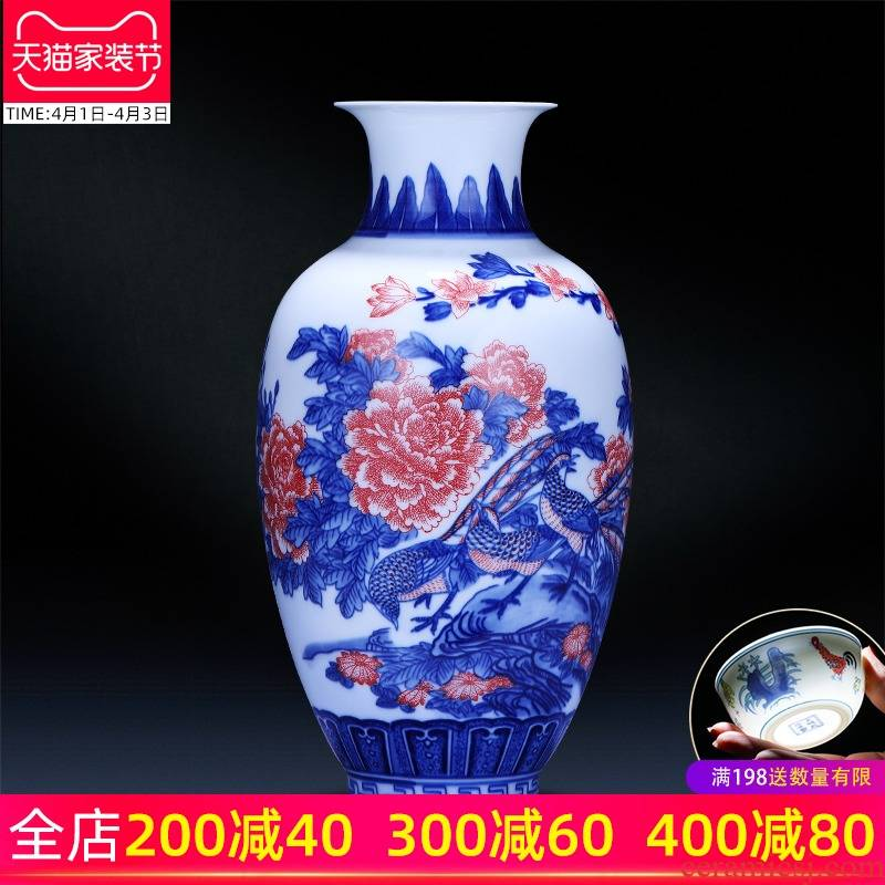 Jingdezhen ceramics archaize the qing three broke right hand - made of blue and white porcelain vase of flowers and birds porch decoration of Chinese style household furnishing articles