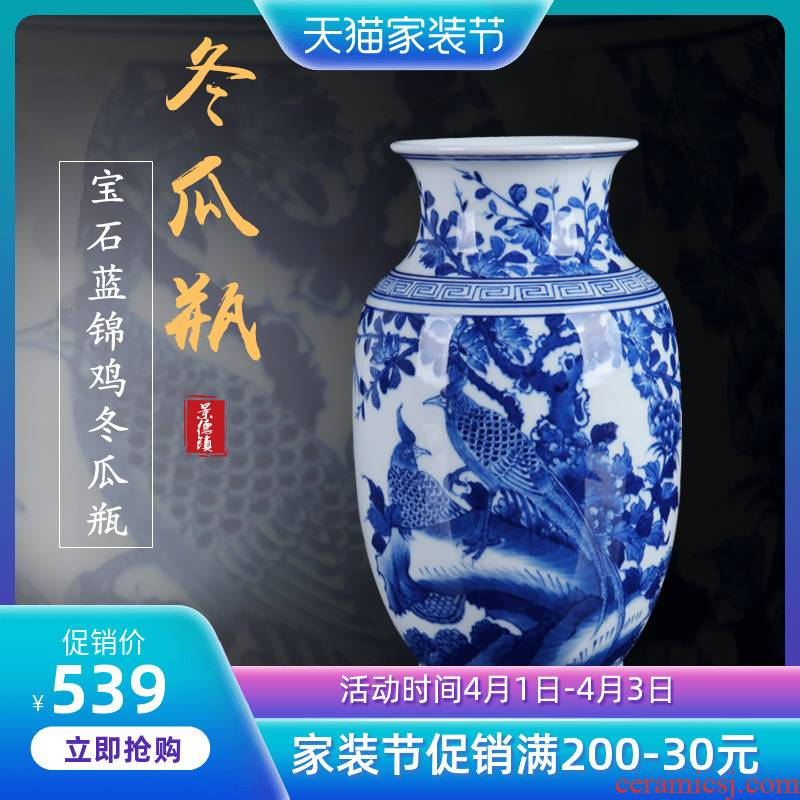 I and contracted blue and white porcelain of jingdezhen ceramics golden pheasant idea gourd bottle household flower vase sitting room adornment is placed