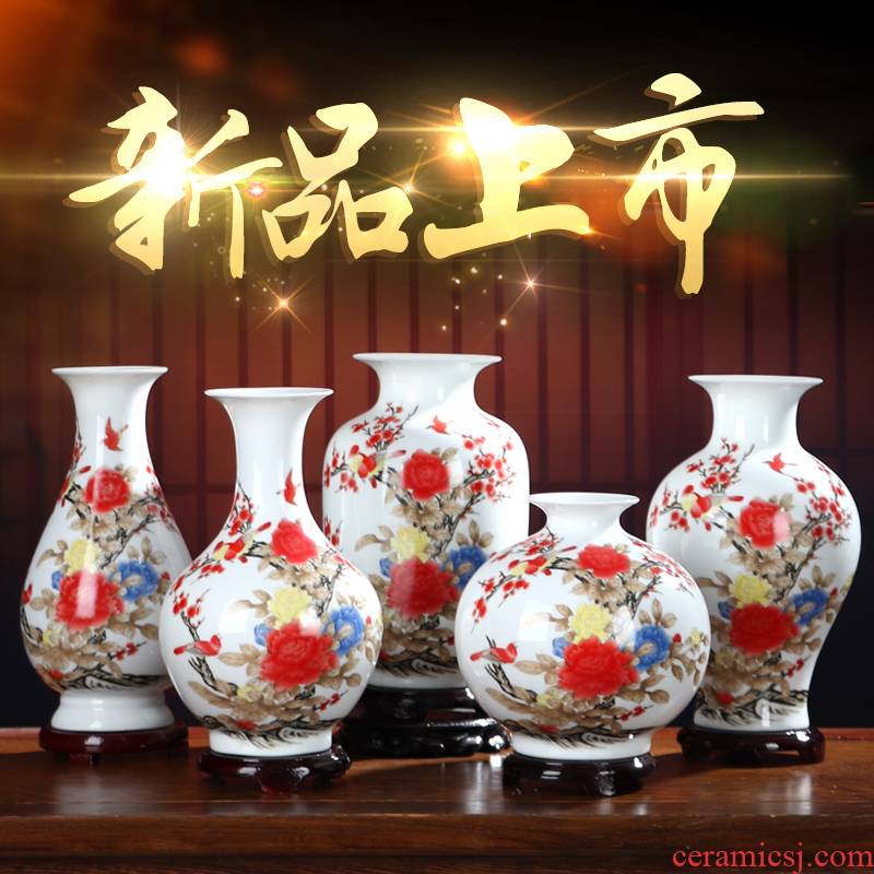 The New vase furnishing articles sitting room flower arranging Chinese jingdezhen ceramics dried flower adornment small porcelain flower receptacle plate