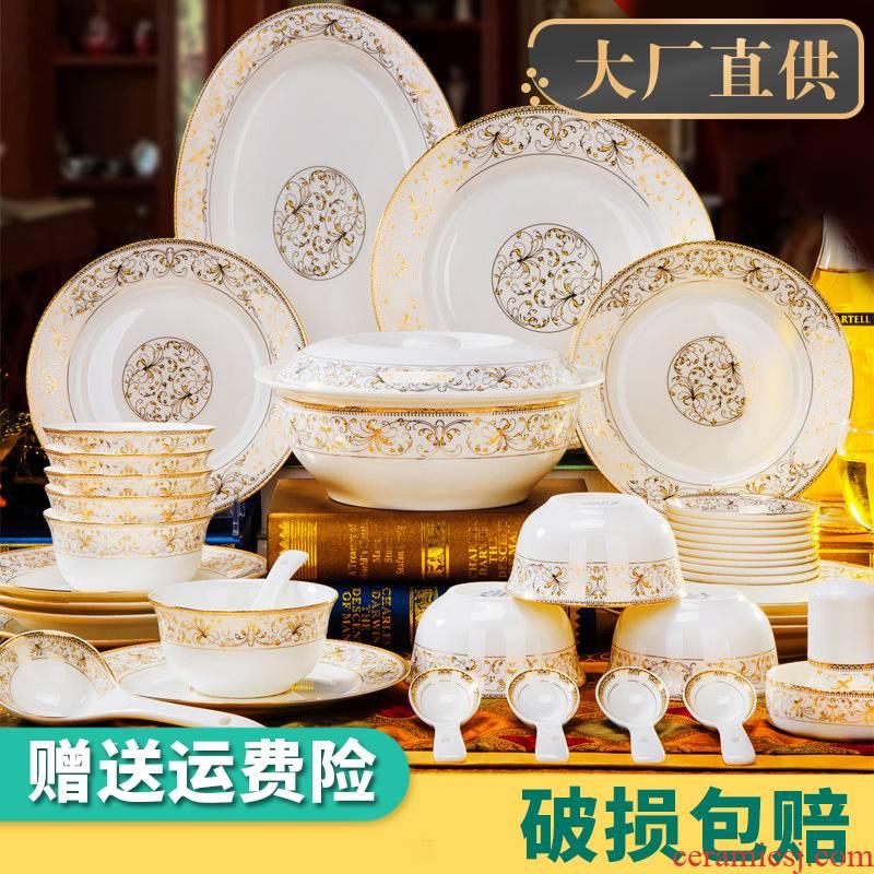 Hui shi palace key-2 luxury home ipads porcelain tableware suit household European 10 jingdezhen ceramic bowl dishes 1