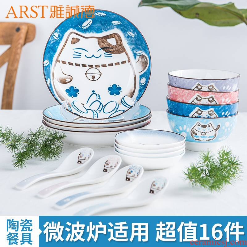 Ya cheng DE ins web celebrity plutus cat porcelain bowl of Japanese ceramics tableware dishes suit household four lovely bowl chopsticks