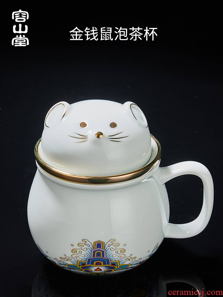 RongShan hall colored enamel porcelain tea cups with cover office cup of green tea cup of filtered water separation of the Forbidden City, the year of the rat