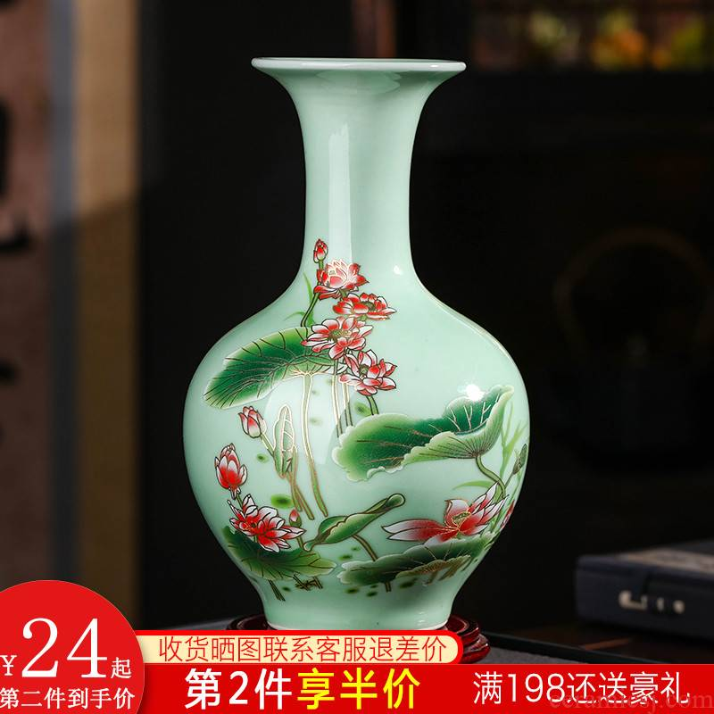 Jingdezhen ceramics Chinese lotus flower bottle arranging flowers, dried flowers sitting room place, rich ancient frame wine household act the role ofing is tasted