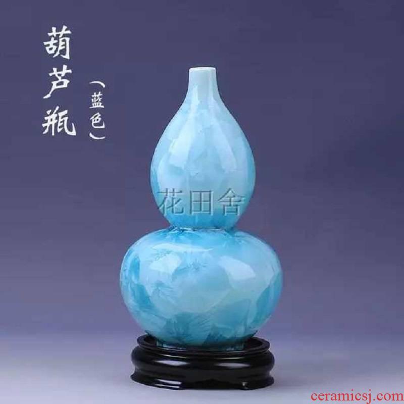 Jingdezhen porcelain furnishing articles, 0006