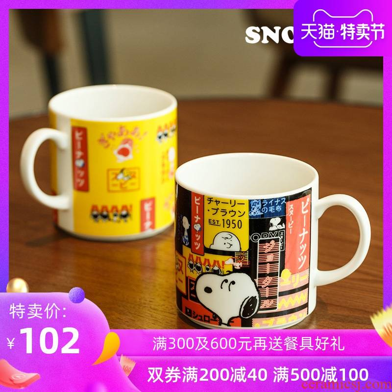 Snoopy Snoopy Japanese keller of coffee mugs import household drinking water box cartoon cup cup