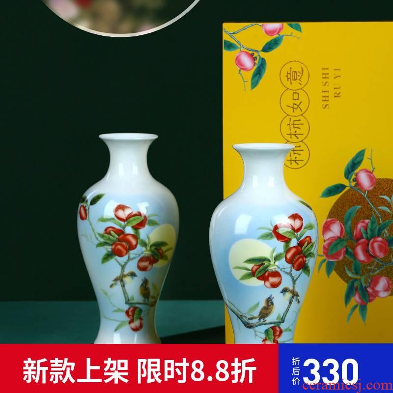 Jingdezhen ceramics creative persimmon persimmon ruyi floret bottle home flower arranging rich ancient frame sitting room adornment is placed