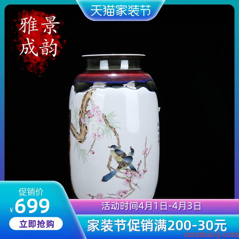 Jingdezhen ceramic new Chinese painting of flowers and place to live in the sitting room porch MeiKaiWuFu vase decoration flower arrangement