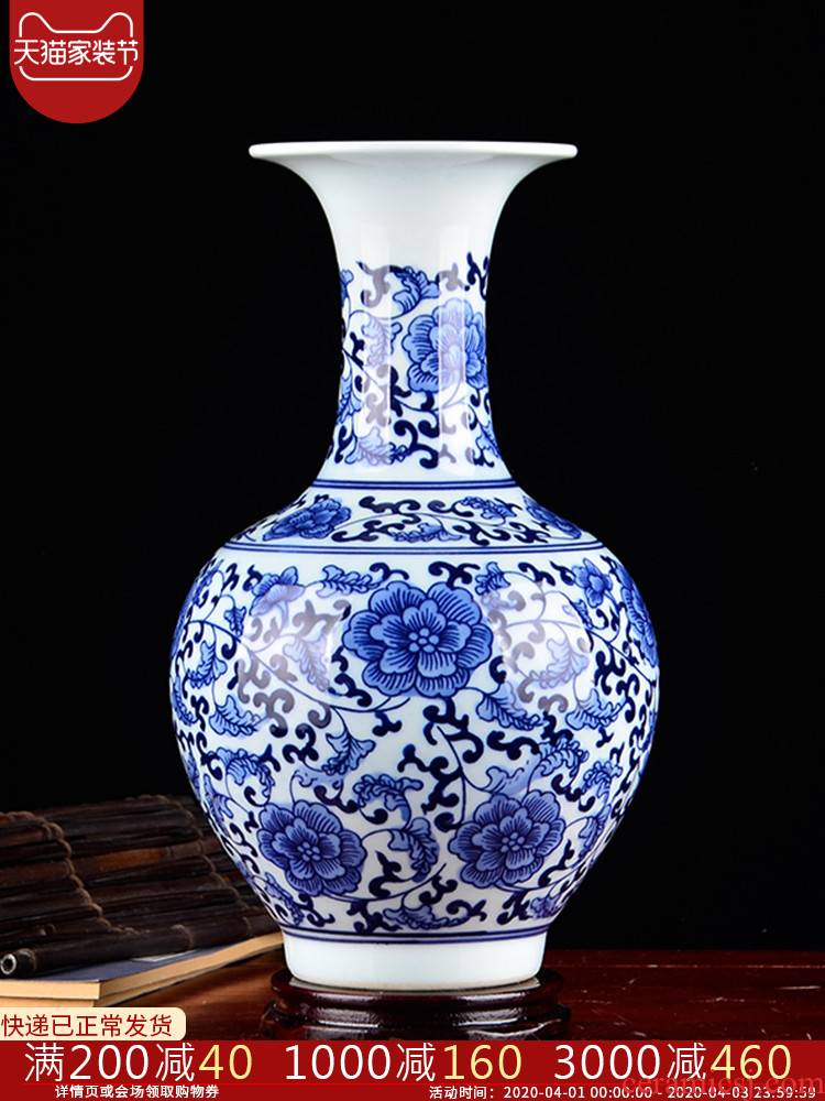 Jingdezhen ceramics antique hand - made of blue and white porcelain vases, flower arrangement Chinese style classical home sitting room adornment is placed