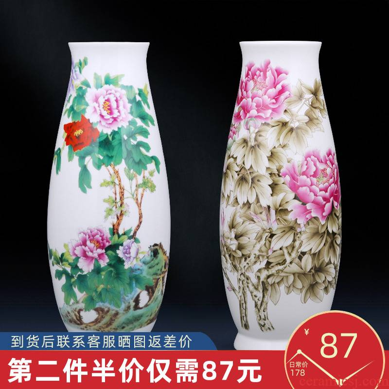 Jingdezhen ceramics landing a large vase furnishing articles blooming flowers f tube home sitting room flower arranging act the role ofing is tasted furnishing articles