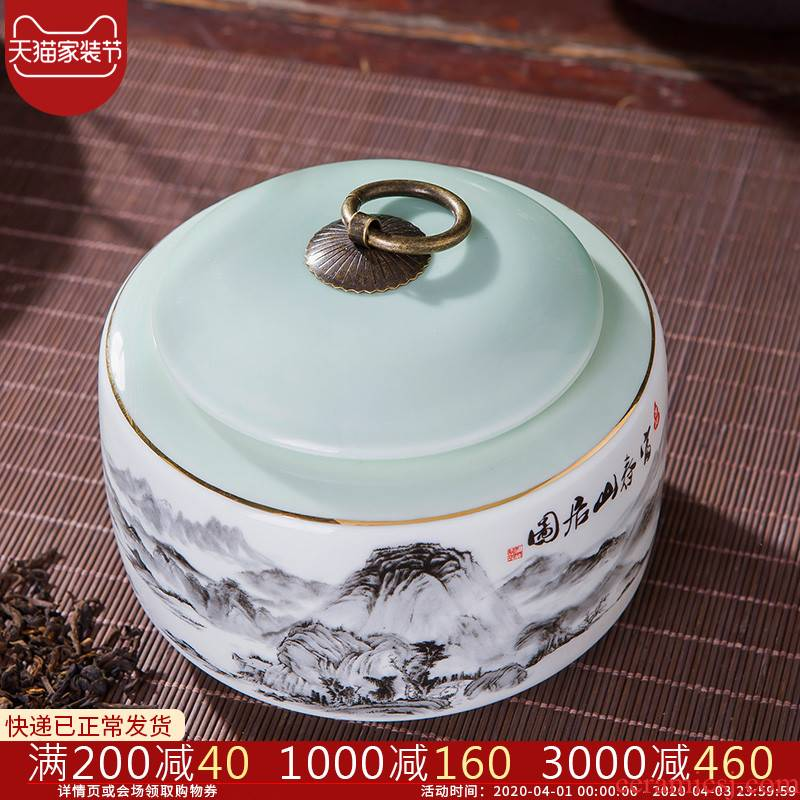Jingdezhen ceramic tea pot puer tea pot seal storage tank inferior on tea boxes, tea sets of household