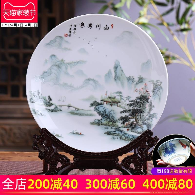 36 cm jingdezhen ceramic hang dish place decorative porcelain plate market sitting room of Chinese style household act the role ofing is tasted TV ark