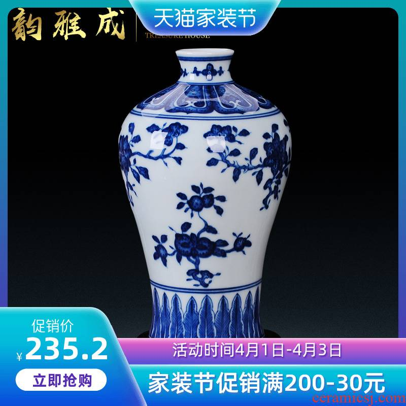 Jingdezhen ceramic flower vase modern hand - made vases of new Chinese style household, the sitting room porch place crafts