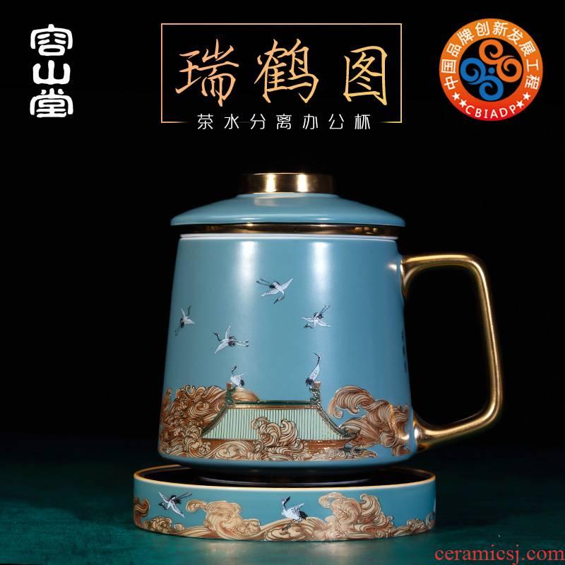 RongShan hall rui crane figure ceramic tea cup filter bladder tea, green tea cup insulation glass office the Forbidden City