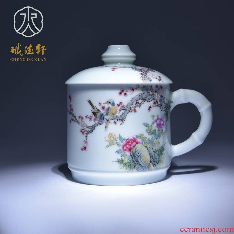Cheng DE hin kung fu tea set, jingdezhen ceramic hand - made boss office cup 2 powder enamel cup fragrant branches