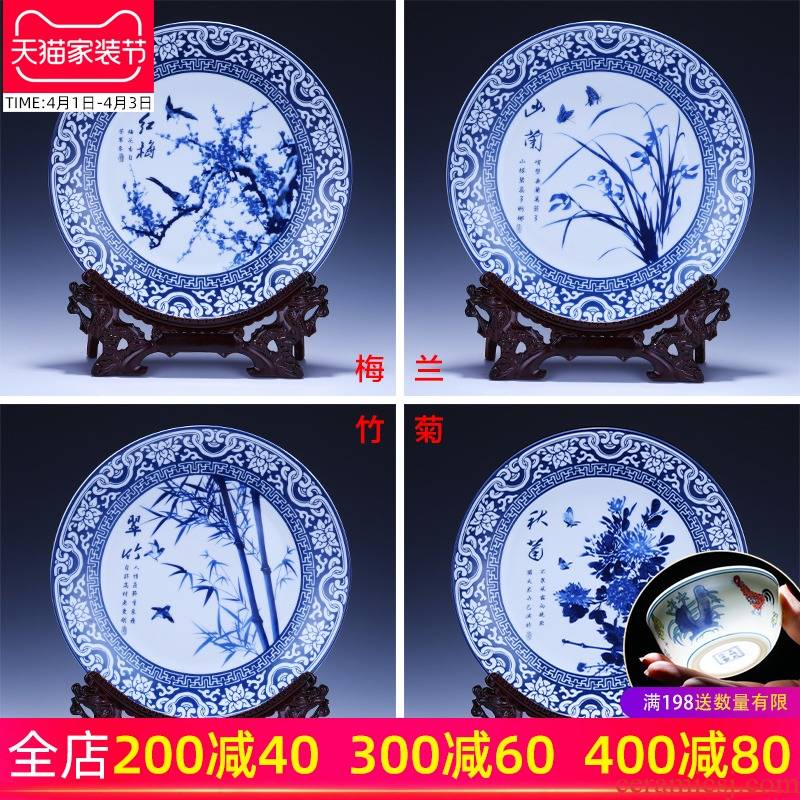 Hang dish decorative plate of blue and white porcelain of jingdezhen ceramics by patterns home sitting room adornment handicraft furnishing articles