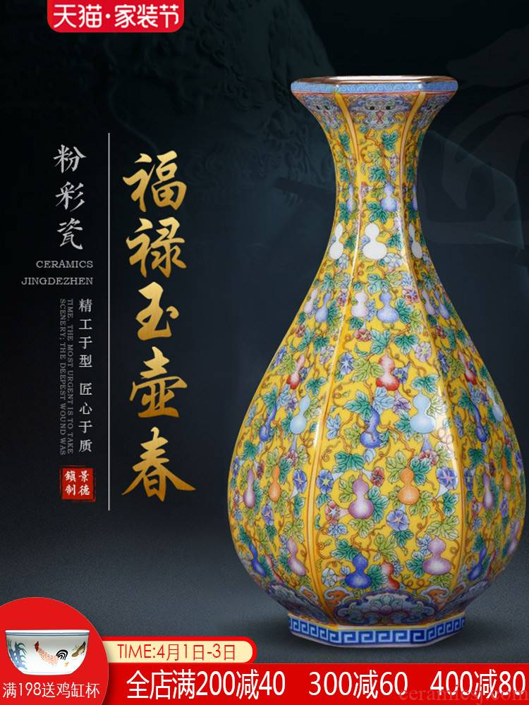 Jingdezhen ceramics antique Chinese style restoring ancient ways is arranging flowers wine colored enamel vase furnishing articles, the sitting room porch decoration