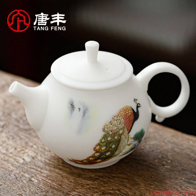 Tang Feng suet jade single pot home office teapot ceramic filter kung fu tea to implement simple hand grasp pot