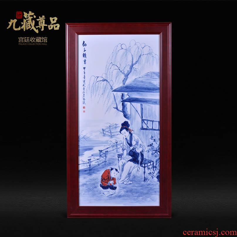 Jingdezhen ceramics Liu Shuwu hand - made mother meng godson porcelain plate painting adornment household handicraft furnishing articles
