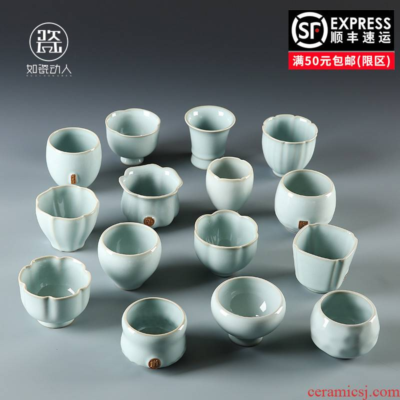 Your up ceramic cups household kung fu tea tea service master cup start, individual large sample tea cup bowl with hand