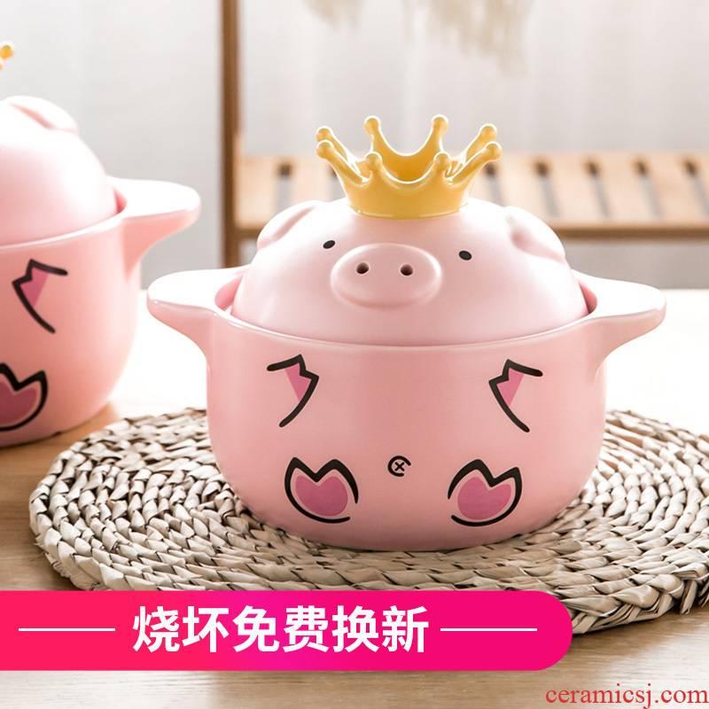 Beauty color porcelain ceramic casserole with cover, lovely bean pie pig casserole stew soup pot milk pan, household gas flame'm
