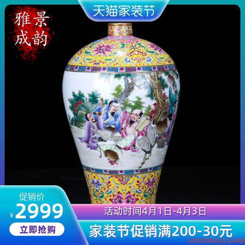 Jingdezhen ceramic see the eight immortals enamel vase of I and contracted household porcelain decorative furnishing articles sitting room