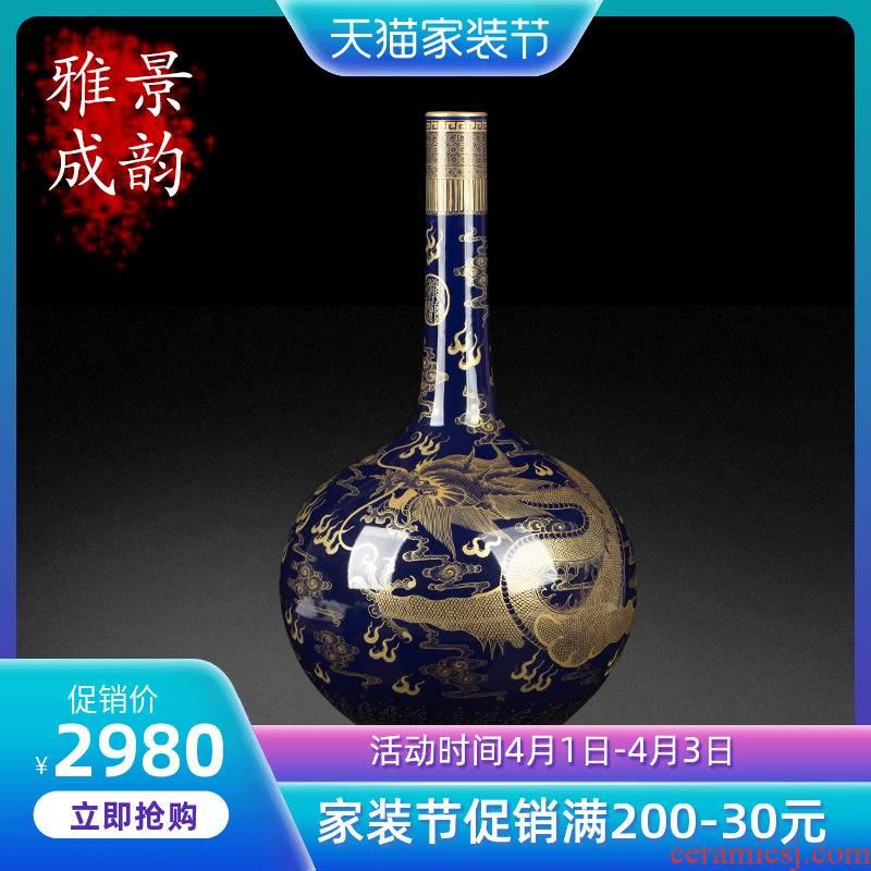 Jingdezhen ceramic paint Long Ji blue vase decoration furnishing articles of new Chinese style household living room TV cabinet porcelain