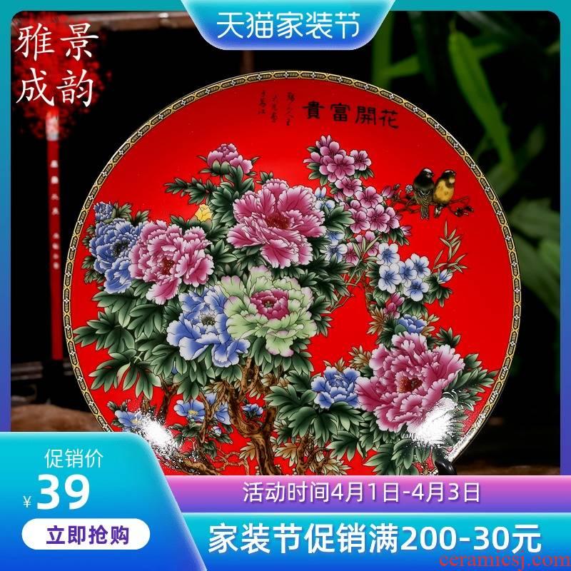 Jingdezhen ceramics decoration porcelain painting furnishing articles disk art peony I and fashionable household decoration