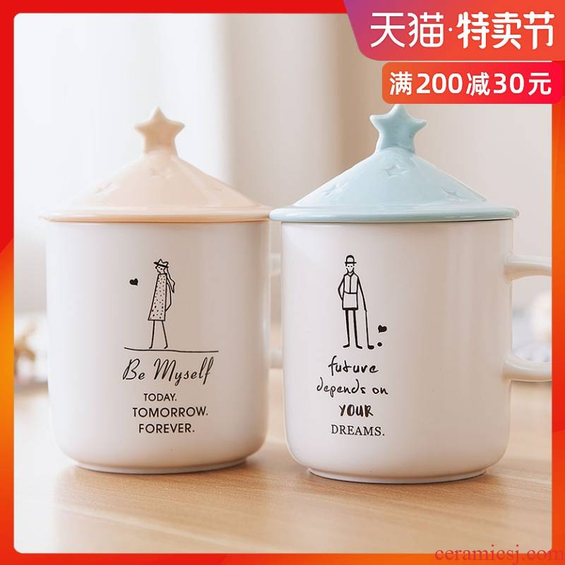Contracted mark cup with cover ceramic cup ultimately responds cup men 's and women' s cup couples Nordic coffee cup a cup of milk breakfast