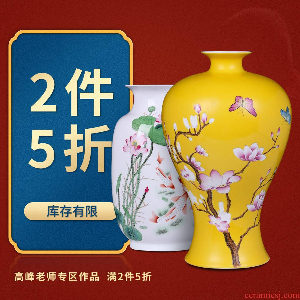 2 pieces of 5 fold zone peak hand - made ceramic vase jingdezhen large small Chinese style household adornment furnishing articles