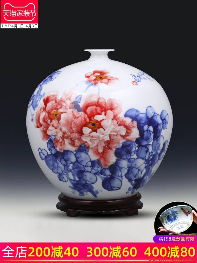 Hand - made jingdezhen ceramics vase peony pomegranate bottles of Chinese style household adornment furnishing articles porcelain child sitting room