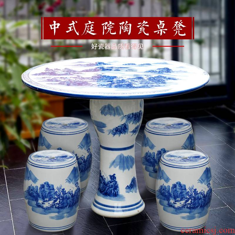 411 jingdezhen ceramic who round table antique blue and white porcelain decorative balcony is suing courtyard garden chairs and tables