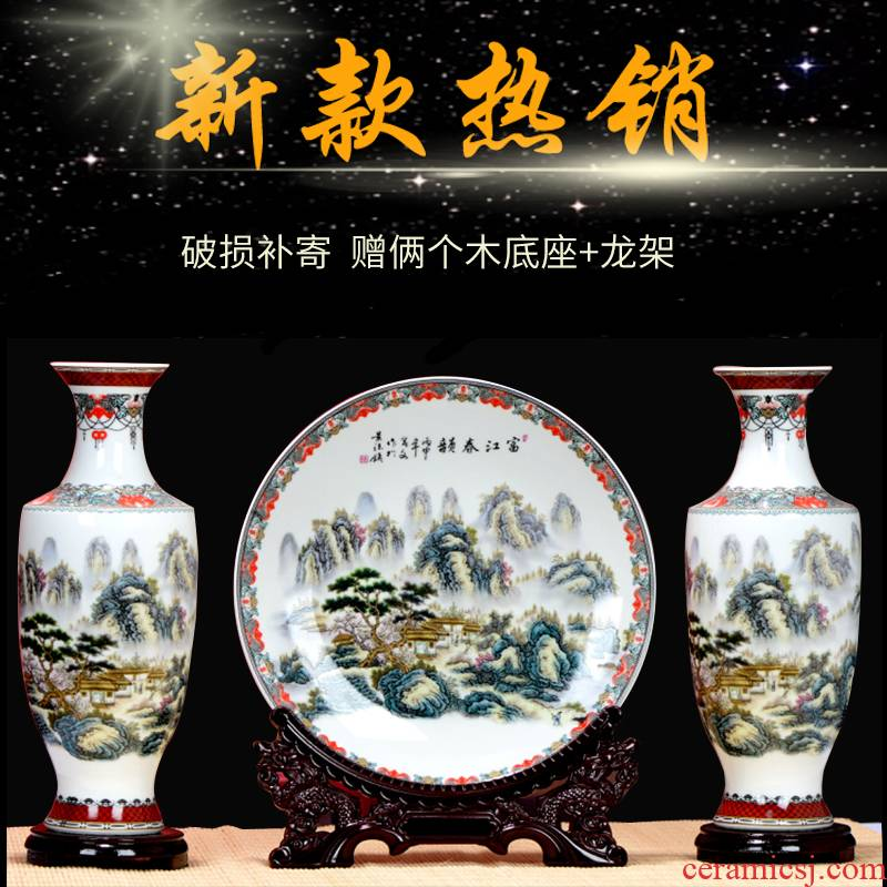 Jingdezhen ceramics vase Chinese penjing three - piece crafts home sitting room rich ancient frame wine ark, adornment