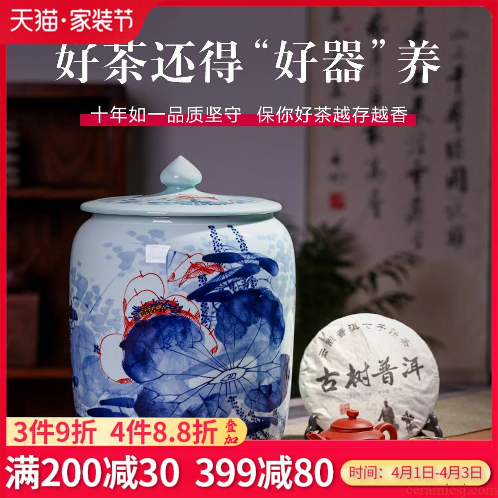 Jingdezhen ceramic seal caddy fixings tin with moistureproof puer tea cake seven large cake storage tanks with cover